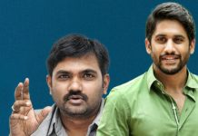 Naga Chaitanya Sailaja Reddy Alludu movie release date