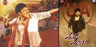 Shakalaka Shankar Remuneration for Shambo Shankara movie