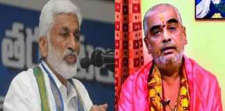 TTD issues notices to ramana deekshitulu and vijay sai reddy