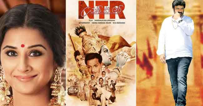 Vidya Balan finally signs Balakrishna NTR biopic