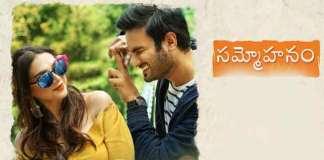 positive talk on sammohanam movie