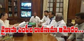 ysrcp mps resignations accepted loksabha speaker sumitra mahajan