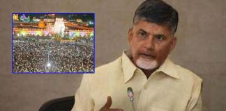 Chandrababu reacts on TTD Maha Samprokshanam Issue