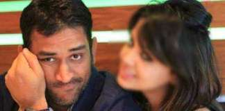 Dhoni first love story