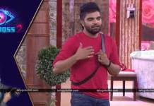 Machiraju Pradeep Is Not Wild Card Entry Just A Guest in bigg boss house