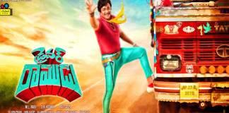 Producer Venugopal about driver ramudu movie