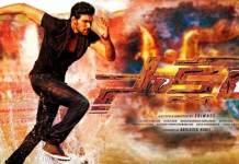 Sakshyam movie censor problems