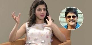 Samantha says about Nagarjuna Gift