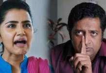 Words of War Between Prakash Raj and Anupama Parameswaran