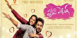 happy wedding movie release date fixed