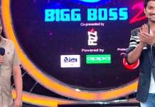 nutan naidu wild card entry in bigg boss 2