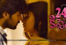 Heroine Hebba Patel In 24 Kisses