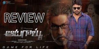 Aatagallu-Movie-Review