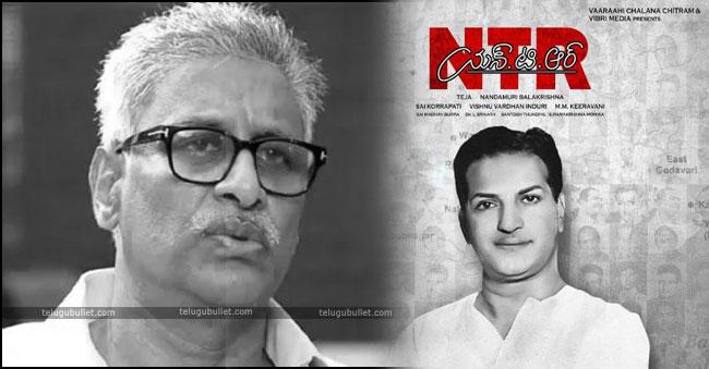 Daggubati Venkateswara Rao in NTR Biopic