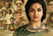 Highest trp rating for mahanati movie