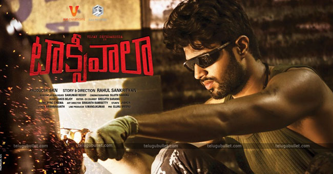 Taxiwala Movie release date
