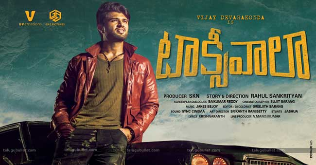 Taxiwala movie,