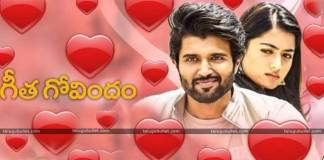 Gita Govindam Movie Has Gained 50 Crores Collections