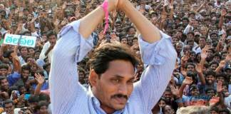 high tension at jagan padayatra