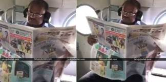 kumaraswamy-reading-news-paper-in-aerial-survey-video-goes-viral