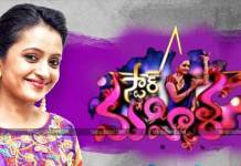 suma goodbye to star mahila show