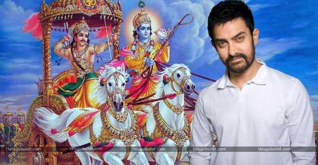 Aamir Khan's Mahabharata lands