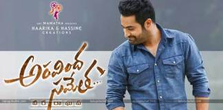aravinda sametha movie poster