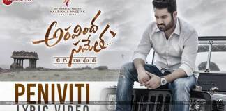 Peniviti Lyrical Video From Aravinda Sametha