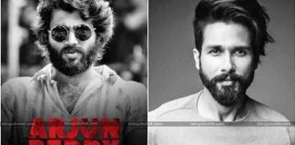 Arjun Reddy Movie Remake In Bollywood