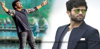 Geetha Govindam Movie Crossed In Khaidi 150 Movie