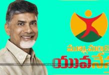 New Government Website For Unemployment Benefits In AP Chief Minister Youth