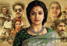 Ashwini Dutt Gets A Huge Profit With Mahanati Movie