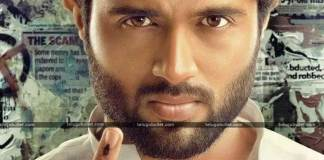 Vijay Deverakonda Lipkiss In Nota Movie