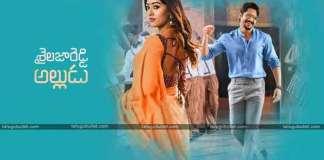 Kiss Scenes At Sailaja Reddy Alludu Movie