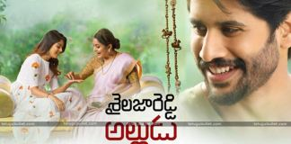 Distributors Heavy Losses In Sailaja Reddy Alludu Movie