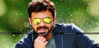 Trivikram New Movie On Venkey