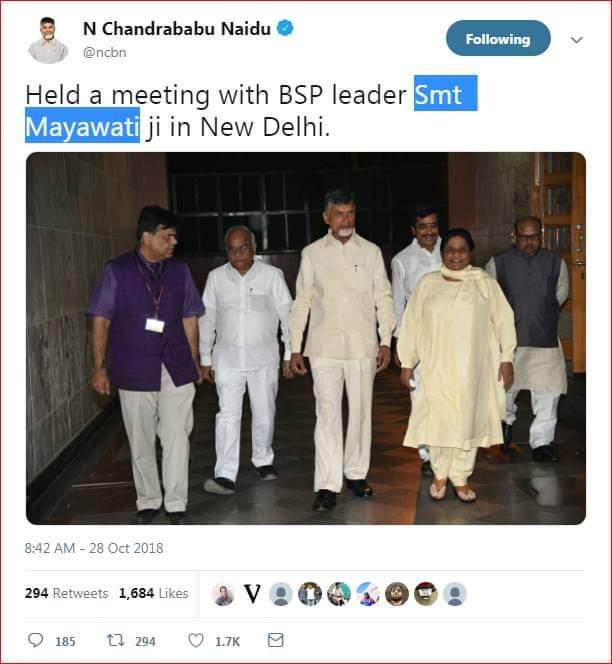 CBN And Mayawati