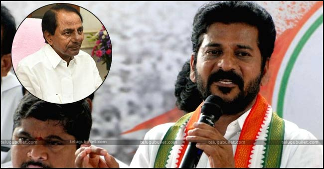 Revanth Urges EC To Book Case Against KCR For Offering Rs 10 Crore