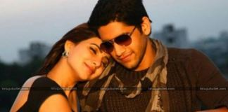 Naga Chaitanya And Samantha Next Film Titled Majili