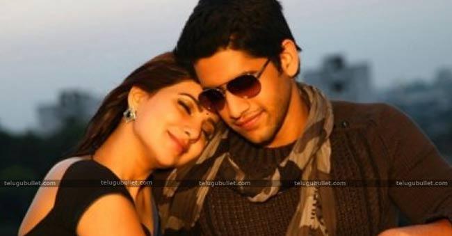 Naga Chaitanya And Samantha Next Film Titled Majili