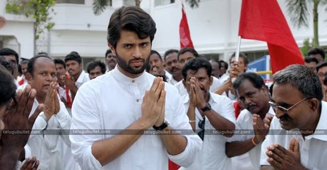 Vijay Devarakonda Started His Banner Titled King Of The Hill