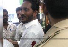 Police Asked For Jagan Shirt For Investigation
