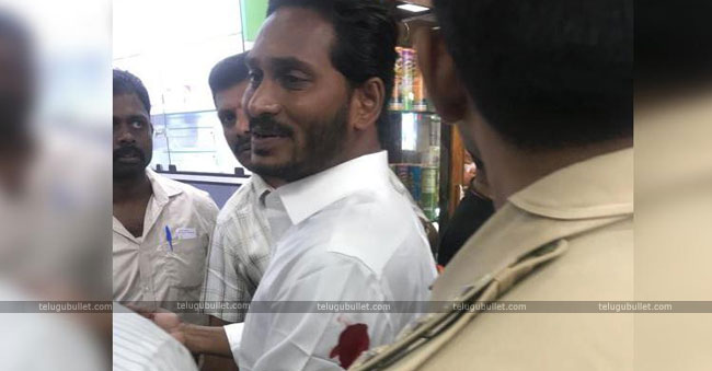 Police Asked For Jagan Shirt For Investigation