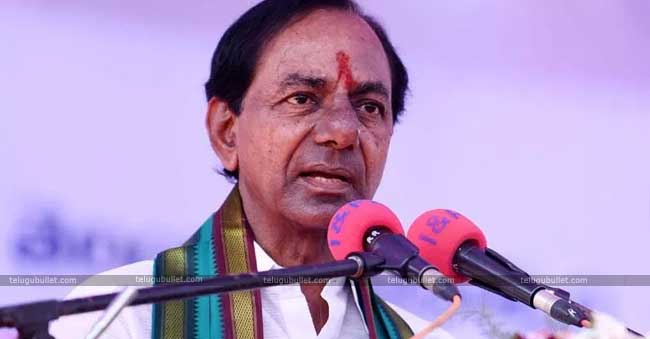KCR Suggested TRS MPs Ask For Amendments