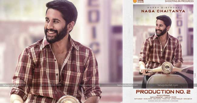 naga chaitanya first look in majili movie