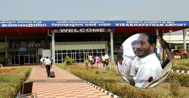 visakha airport In jagan