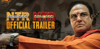 NTR Official Trailer