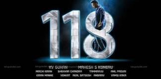 kalyan ram next movie 118
