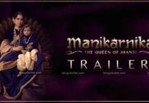 Manikarnika Movie Telugu Trailer