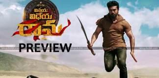 Ram Charan Vinaya Vidheya Rama Movie Preview